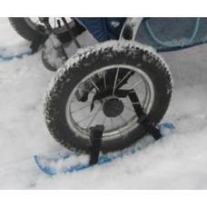 Купить в Минске Лыжи для детской коляски Лыжи для детской коляски