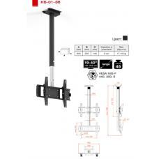 Купить в Минске Кронштейн для ЖК телевизора потолочный ElectricLight КБ-01-36 Кронштейн для ЖК телевизора потолочный ElectricLight КБ-01-36