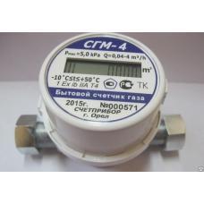 Купить в Минске Счетчик для газовых плит СГМ-4 Счетчик для газовых плит СГМ-4
