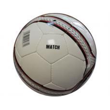 Купить в Минске Мяч футбольный 2102-259 MATCH Мяч футбольный 2102-259 MATCH