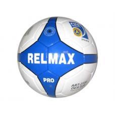 Купить в Минске Мяч футбольный  RELMAX 2100 PRO Мяч футбольный  RELMAX 2100 PRO