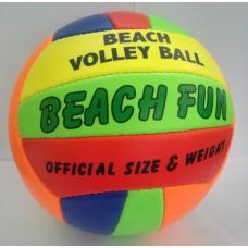 Купить в Минске Мяч для пляжного волейбола Runway Мяч для пляжного волейбола Runway