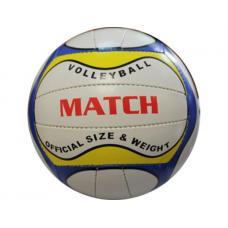 Купить в Минске Мяч волейбольный 2511-276 MATCH Мяч волейбольный 2511-276 MATCH