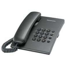 Купить в Минске Телефонный аппарат Panasonic KX-TS2350RUT Телефонный аппарат Panasonic KX-TS2350RUT