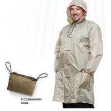 Купить в Минске Плащ-дождевик на липучке Плащ-дождевик на липучке