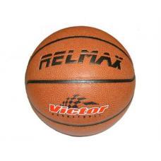 Купить в Минске Мяч баскетбольный 9501-8-6 PU6 Мяч баскетбольный 9501-8-6 PU6